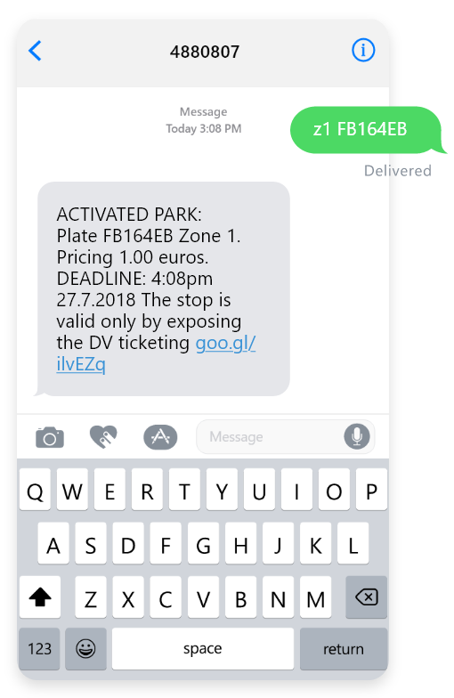 Srreen of second step of DV Ticketing Parking solution. Receive sms link confirmation