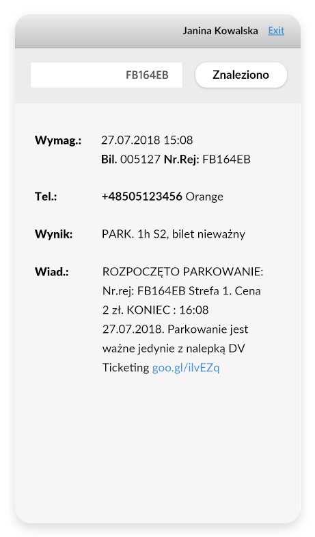 screens verification ticket for parking